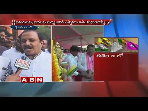 Congress Leader Madhu Yashki face to face over KCR Comments and Telangana Election Schedule