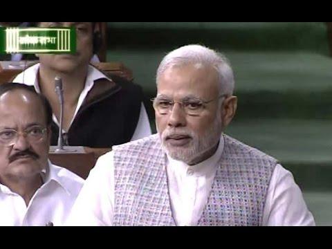 Masarat Alam's release: Don't teach us Patriotism, says Narendra Modi in LS