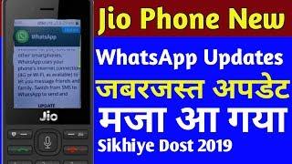 jio phone new update today , jio phone व्हॉट्सएप्प में New अपडेट आज मिला।