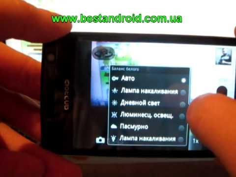 Настройка камеры на китайском телефоне Android