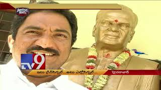 Political Mirchi : Masala News From Telugu States - 18-10-2018