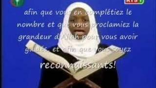 Sénégalaise Récitant Le Coran (sous Titrage)