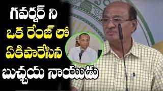 MP Gorantla Buchaiah Chowdary Comments on Governor Narasimhan | Top Telugu Media