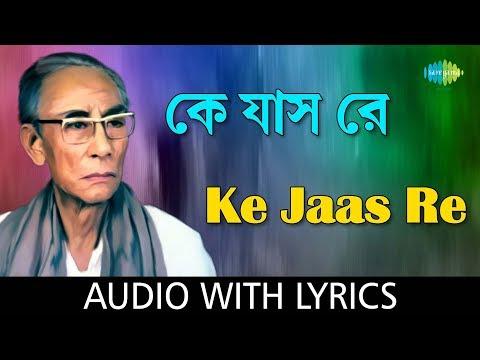 Ke Jaas Re with lyrics | S.D.Burman | The Incomparable Sachin Dev Burman