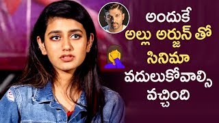 Priya Prakash Varrier about Missing A Movie With Allu Arjun | Lovers Day Interview |Telugu FilmNagar