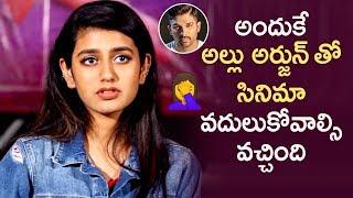Priya Prakash Varrier about Missing A Movie With Allu Arjun | Lovers Day Interview |Telugu FilmNagar