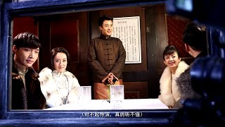 "[BTS] The Mystic Nine (William Chan & Zhao Li Ying) - ""Cannot Stop Those Two"""