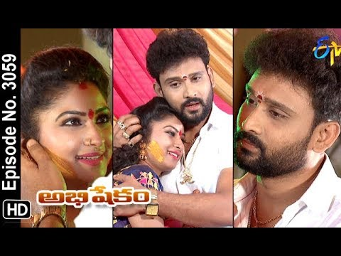 Abhishekam | 5th November 2018| Full Episode No 3058 | ETV Telugu