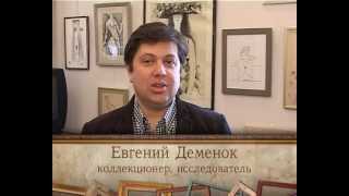"""Галерея """"Обнаженная натура"""""""