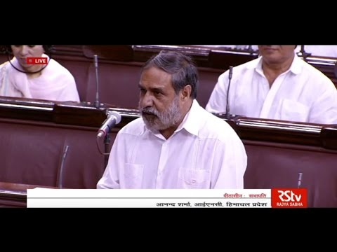 Sh. Anand Sharma's  farewell message to the retiring members in Rajya Sabha | May 13, 2016