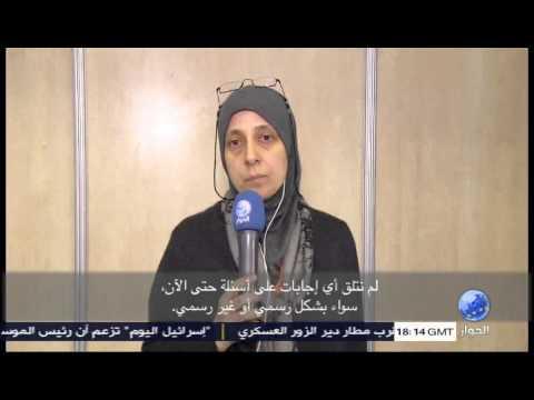 زوجة عامر الشوا تتحدث عن زوجها في برنامج بلا تأشيرة