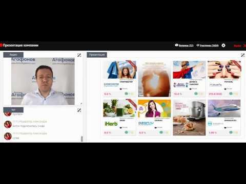 Презентация WWPCapital /14.06.18 /Новости компании/ Бизнес под ключ