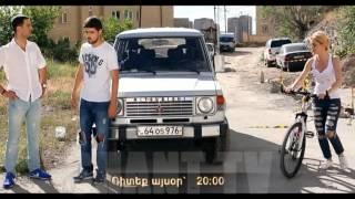 Taqnvac Ser - Episode 27 - 31.05.2016