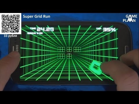 Game Plan #135 Геометрический