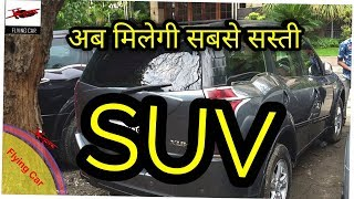 second hand Mercedes 2.60 lakh | second hand cars | Flying CAR