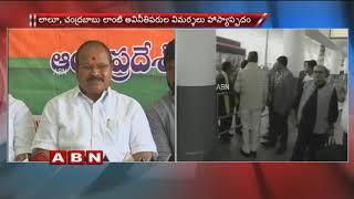 Intelligence Failure In AP Over Araku MLA,Ex MLA Assassination:BJP Chief kanna laxmiNarayana