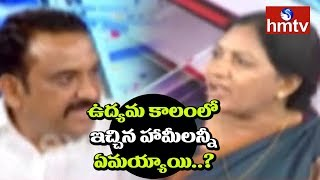 TDP Leader Shoba Comments On KCR | TRS Bhanu Prasad Vs TDP Shobha | hmtv