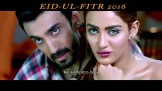 Download 'Blind Love' Pakistani Movie Official Trailer 2016 3Gp Mp4