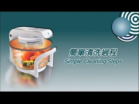 Cleaning Steps for Halogen Cooking Pot