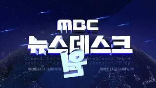 타이틀+주요뉴스(121 금)