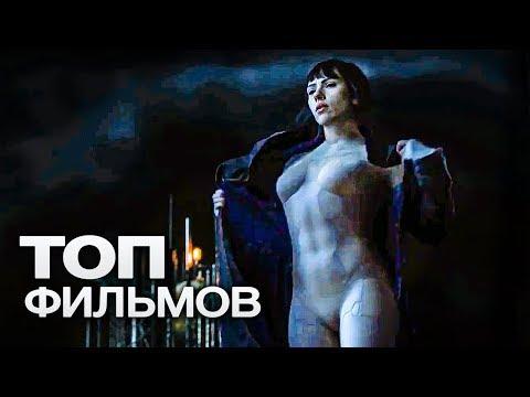 10 ФИЛЬМОВ В СТИЛЕ КИБЕРПАНК С ПОТРЯСАЮЩЕЙ АТМОСФЕРОЙ!