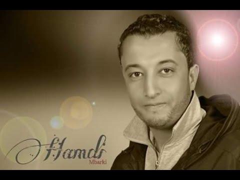 New hamdi mbarki for Mohamed mbarki