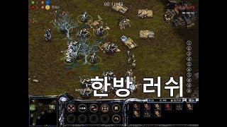 아트록스 한방러쉬 스타크래프트 starcraft clone RTS Real Time Strategy