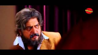 Black Ticket - Black Ticket Malayalam Movie Feat.Saikumar, Prem Kumar - Part 02