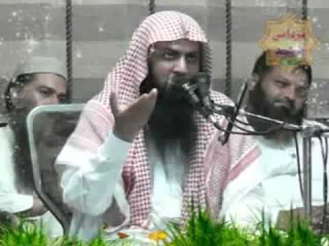 Qari Sohaib Ahmed Meer Muhammadi - Jannat Key Rastay video