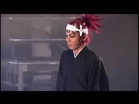 Rock Musical Bleach - Live Bankai Show: Code 002 - Part 2