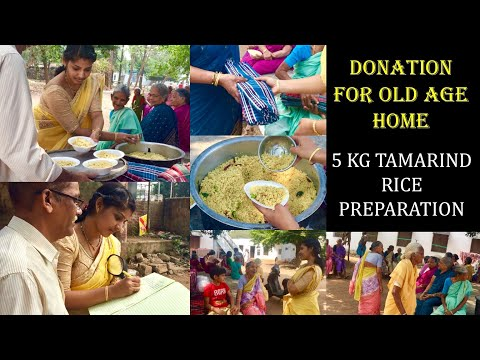 New Year Special Video మన అమ్మ చేతి వంట తరపున Donation For Old Age Home | 5 Kg Pulihora Preparation