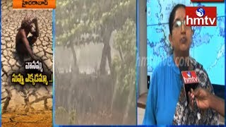 Monsoon To Arrive Late | Weather Dept Director Nagarathna Face To Face with hmtv