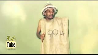 Kukusha - Ethiopian Comedy