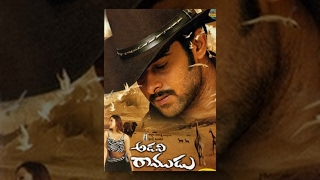 Mr. Perfect - Adavi Ramudu | Telugu | Full movie