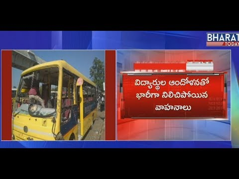Sri Chaitanya School Bus Mishap At Kukatpally | Hyderabad | BharatToday