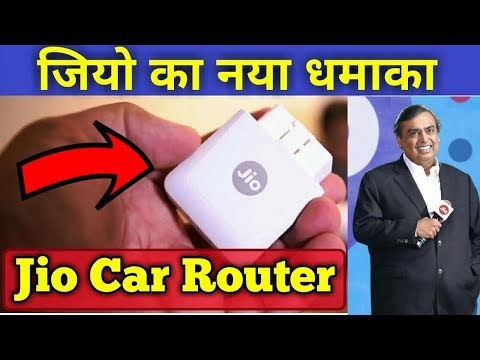 कार को करे ट्रैक - Jio Car Router & Tracker Full Overview | Jio Car Router Price & Features