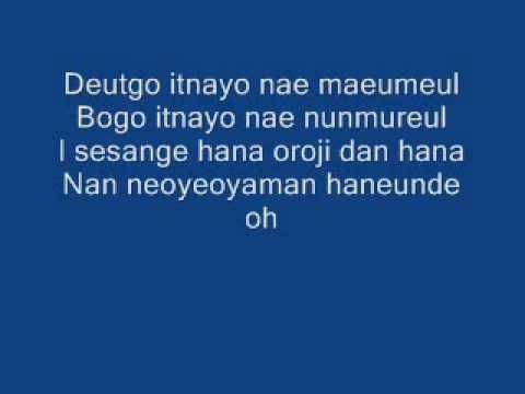 Hyorin - Driving Me Crazy (master's Sun OST) With Lyrics