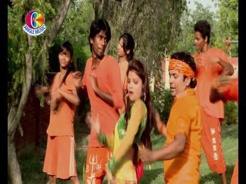 Dj Remix | Pardhanava Bo Ja Tiya Devghar | Sanjay Lal Yadav | Kanwar 2015