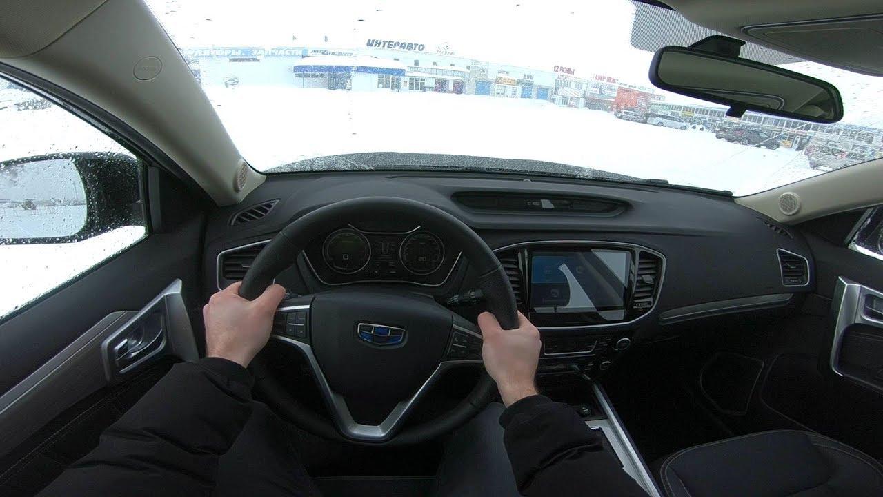 2019 Geely Emgrand X7 POV Test Drive