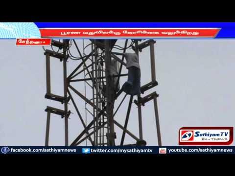 Youngster protested climbing a 160 feet telecom antenna: Vilupuram.