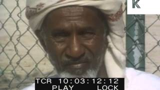 1980s Dubai, People, Faces, Men, Archive Footage