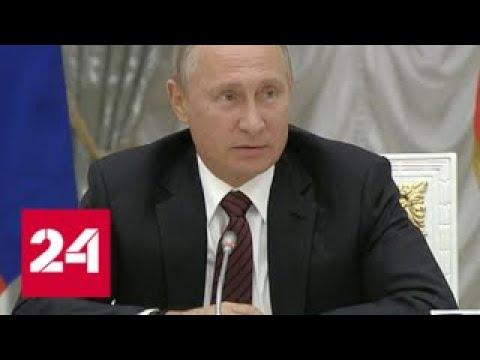 Владимира Путина удивили восемь иностранцев в составе Зенита - Россия 24