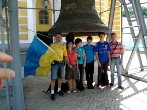 2012.06.11._Kyiv-Lavra-pechersk_all Saints Bell-7150kg_fans of Prague-St. petersburg_euro-2012_Kyiv-ukraine_mov01059.MPG.