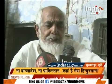 Ajmal Sultanpuri from UP still dreams of United India