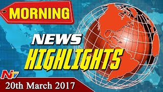 Morning News Highlights || 20th April 2017 || NTV