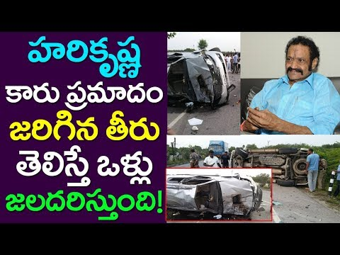How Nandamuri Harikrishna Accident Happened, Jr NTR, CM Chandrababu, Hyderabad, Take One Media, TDP