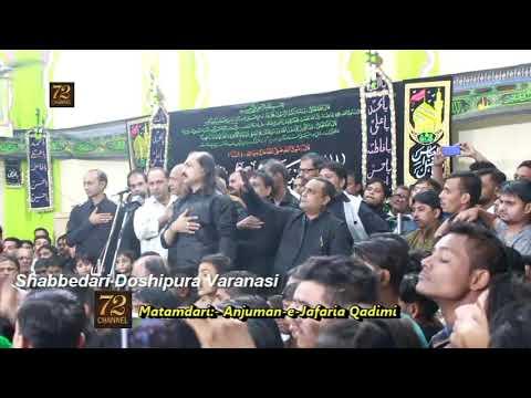 """Shabbedari """"Sakina Bint-ul-Hussain S.a"""" Matamdari """"Anjuman-e-Jafariya Qadim Banaras """""""