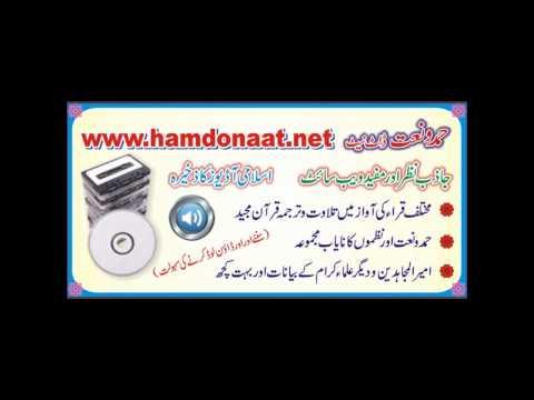 Www.hamdonaat.net video