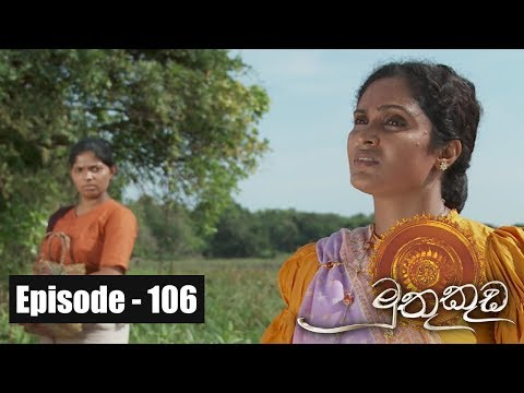 Muthu Kuda | Episode 106 3rd July 2017
