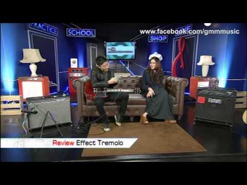 MUSIC GURU : พล CLASH Review Effect Tremolo